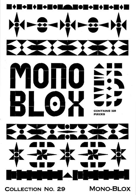 Monoblox Specimen act size